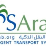 ITS (UK) to provide secretariat services to ITS Arab